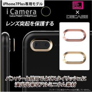 iカメラプロテクター7Plus ローズゴールド・ゴールド_1