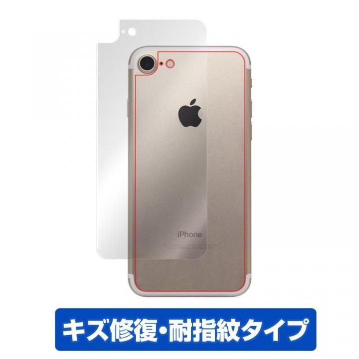 iPhone7 フィルム OverLay Magic 裏面用保護シート iPhone 7_0