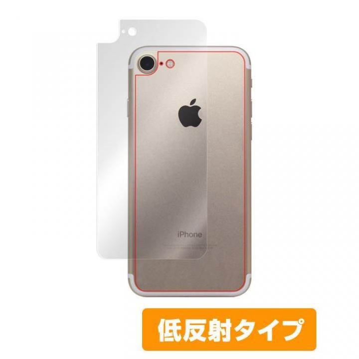 iPhone7 フィルム OverLay Plus 裏面用保護シート iPhone 7_0