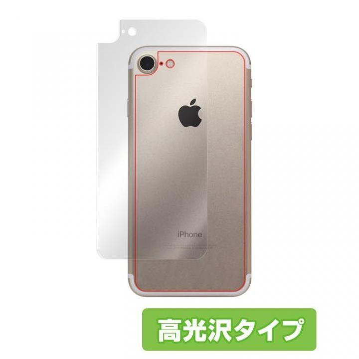 【iPhone7フィルム】OverLay Brilliant 裏面用保護シート iPhone 7_0
