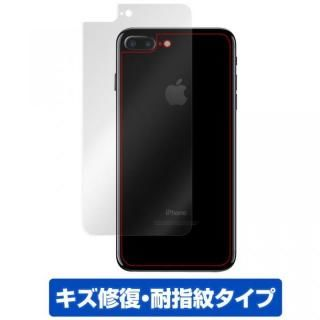 iPhone7 Plus フィルム OverLay Magic 裏面用保護シート iPhone 7 Plus