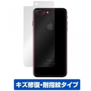 OverLay Magic 裏面用保護シート iPhone 7 Plus