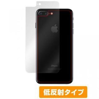 OverLay Plus 裏面用保護シート iPhone 7 Plus