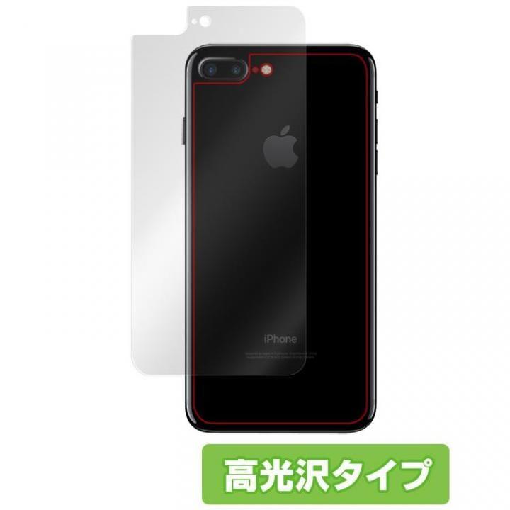 【iPhone7 Plusフィルム】OverLay Brilliant 裏面用保護シート iPhone 7 Plus_0