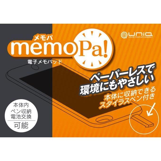 コンパクト電子メモパッド memoPa! (メモパ!)ブラック