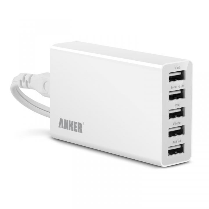 Anker 25W 5ポート USB急速充電アダプタ