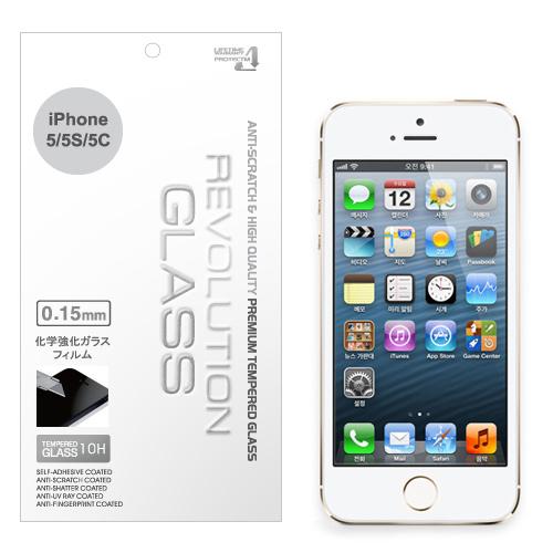 [0.15mm]硬度10Hなのに極薄 レボリューション 保護強化ガラス iPhone SE/5s/5c/5