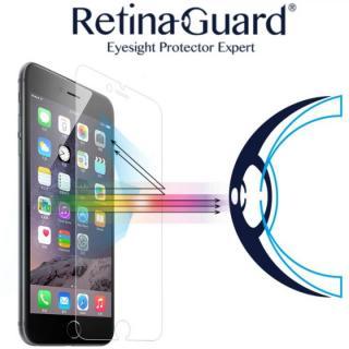 [0.4mm]ブルーライト90%カット強化ガラスフィルム Retina Guard iPhone 6 Plus
