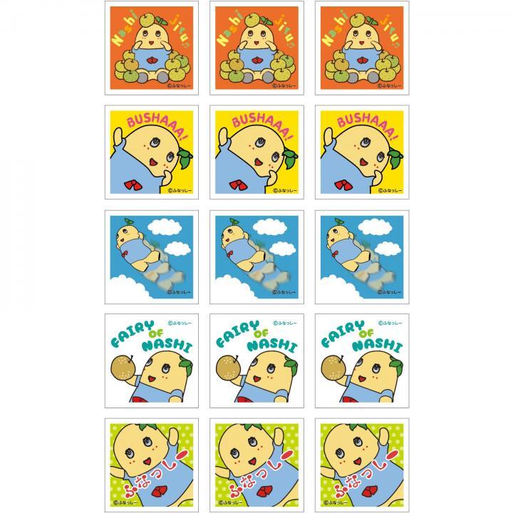DECOチョコ ふなっしーBOX(45個入)