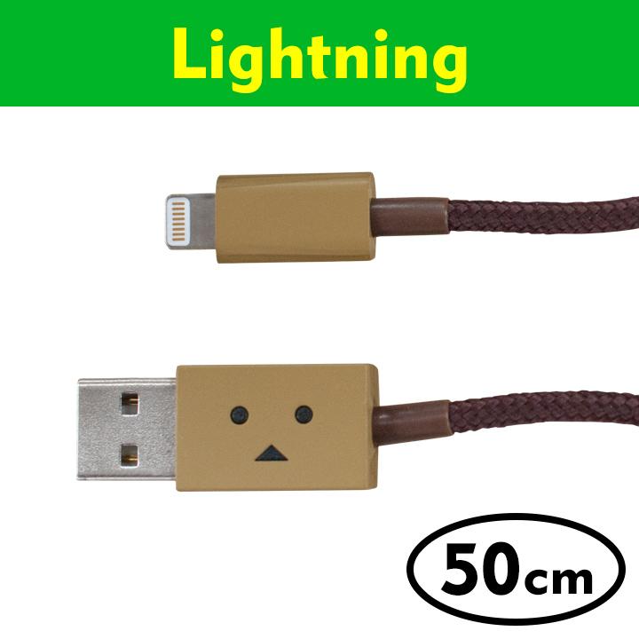 [50cm]ダンボー Lightningケーブル DANBOARD_0