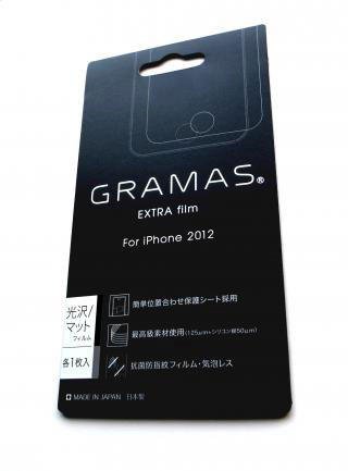 iPhone SE/その他の/iPod フィルム [光沢&マット]GRAMAS フィルムセット iPhone SE/5s/5c/5