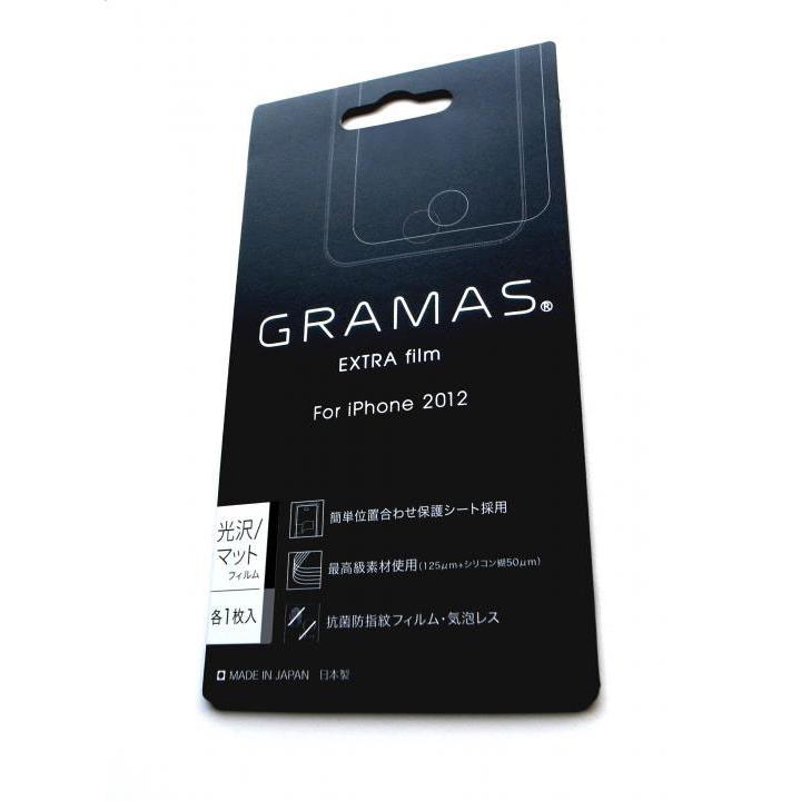 [光沢&マット]GRAMAS フィルムセット iPhone SE/5s/5c/5