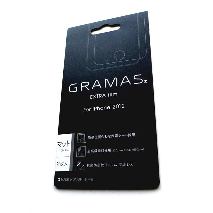 【iPhone SE/5s/5フィルム】【2枚入り】GRAMAS マットフィルム iPhone SE/5s/5c/5_0