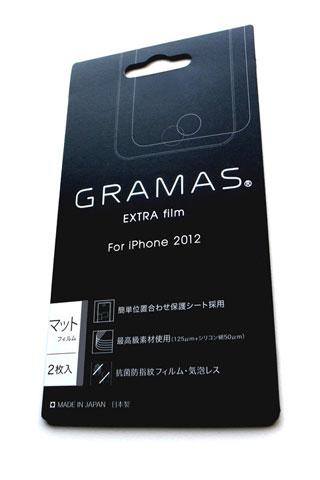 iPhone SE/その他の/iPod フィルム 【2枚入り】GRAMAS マットフィルム iPhone SE/5s/5c/5