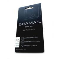 【2枚入り】GRAMAS 光沢フィルム iPhone 5s/5c/5