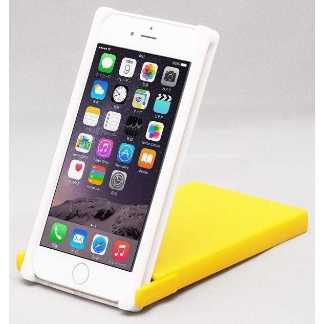 iPhone8/7/6s ケース Trick Cover ヌンチャク系ケース 樹脂 ホワイト×イエロー iPhone 8/7/6s_0