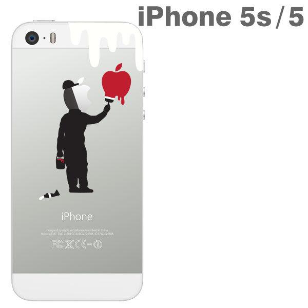 iPhone SE/5s/5 ケース iPhone SE/5s/5 アップラスハードクリアケース(ペンキ塗り)_0