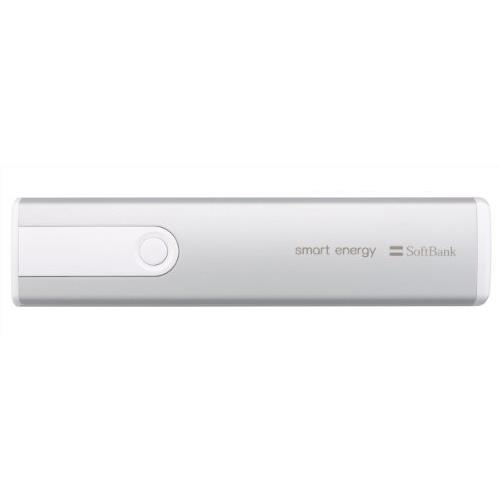 [2000mAh]smart energy high speed 01 モバイルバッテリー