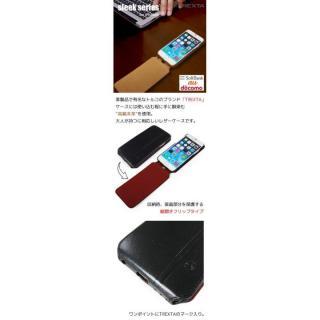 【iPhone6ケース】本革フリップケース スリーク キャメル iPhone 6_6