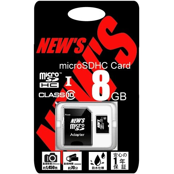 NEW'S microSDHC 8GB class10 UHS-1【9月下旬】_0