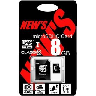 NEW'S microSDHC 8GB class10 UHS-1【3月中旬】