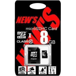 NEW'S microSDHC 8GB class10 UHS-1【2021年1月中旬】