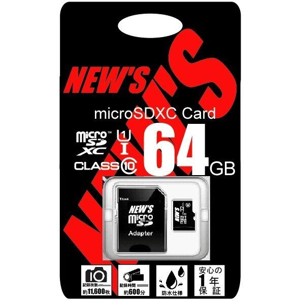 NEW'S microSDXC 64GB class10 UHS-1_0