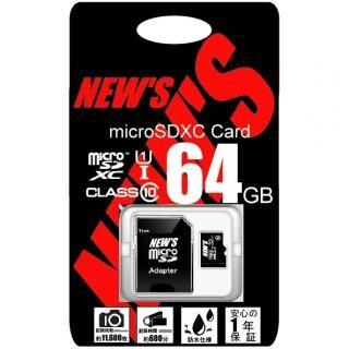 NEW'S microSDXC 64GB class10 UHS-1【4月下旬】