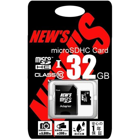 NEW'S microSDHC 32GB class10 UHS-1【4月上旬】_0