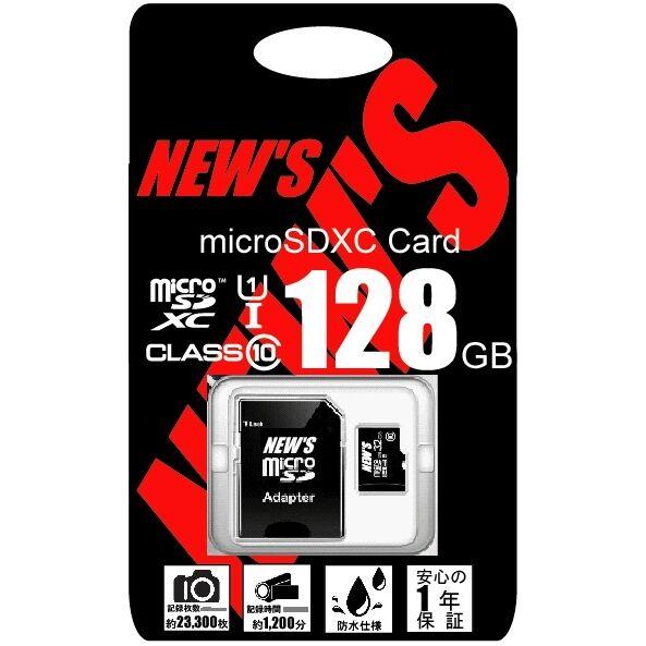 NEW'S microSDXC 128GB class10 UHS-1_0