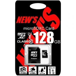 NEW'S microSDXC 128GB class10 UHS-1【3月中旬】