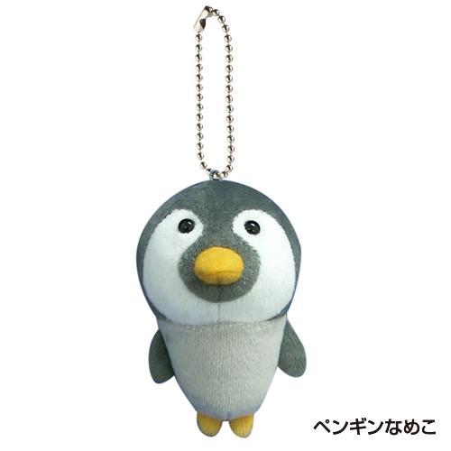 なめこ栽培キット マスコットキーチェーン ペンギンなめこ_0