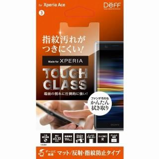 TOUGH GLASS for Xperia Ace マット