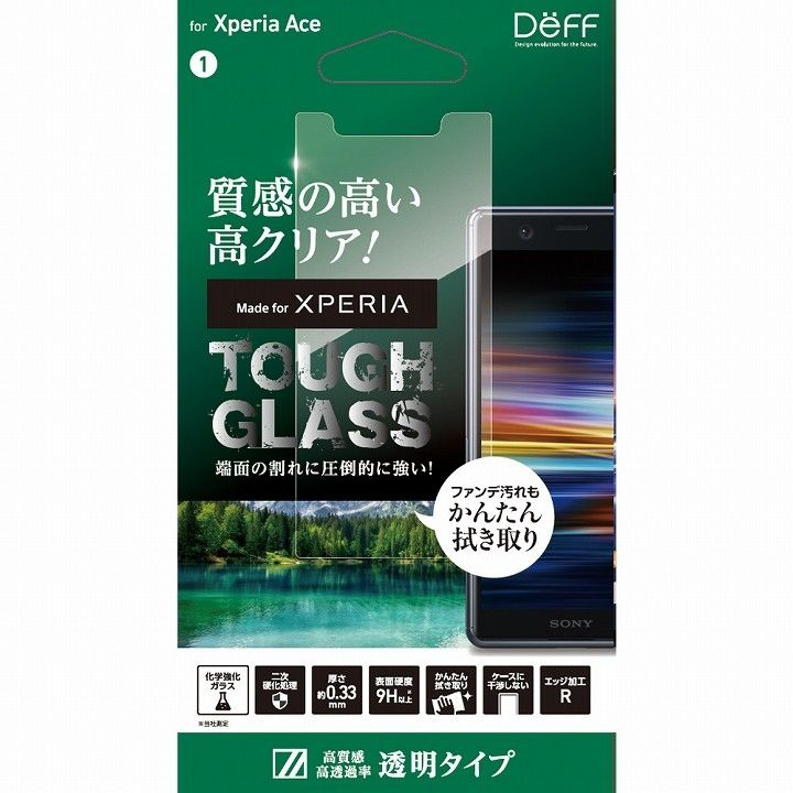 TOUGH GLASS for Xperia Ace クリア_0