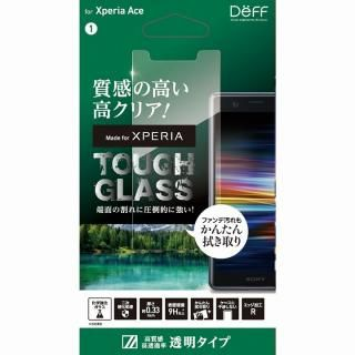 TOUGH GLASS for Xperia Ace クリア