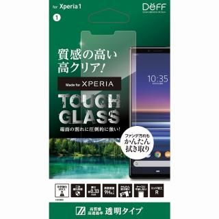 TOUGH GLASS for Xperia 1 クリア【4月中旬】