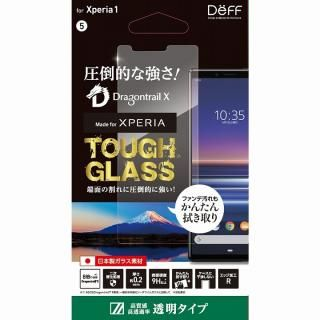 TOUGH GLASS for Xperia 1 Dragontrail-X クリア【4月中旬】