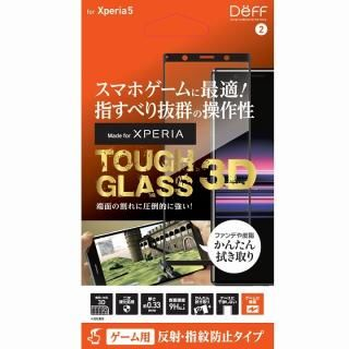 TOUGH GLASS 3D for Xperia 5 マット