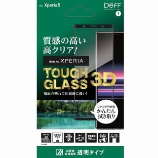 TOUGH GLASS 3D for Xperia 5 クリア