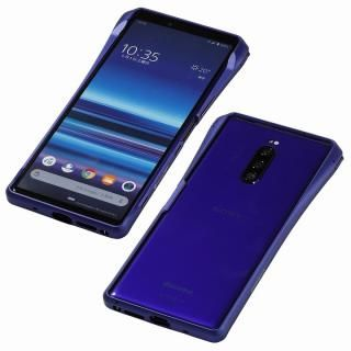 CLEAVE Aluminum Bumper CHRONO for Xperia 1 Purple