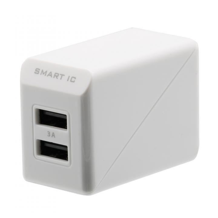コンパクトなAC充電器でかしこく充電 スマートIC搭載 急速充電 3A出力対応 AC充電器 ホワイト_0