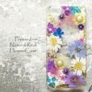 ONLY ONE 真花ケース Erised iPhone 8/7
