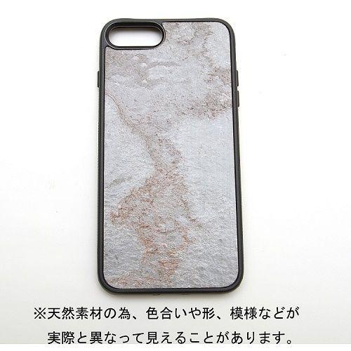 iPhone7 Plus ケース Woodmi 天然石ケース ウラヌス iPhone 7 Plus_0