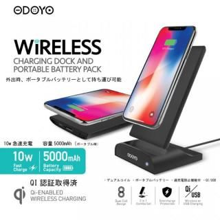 ODOYO Wireless Charging Dock and Portable Battery Pack_1