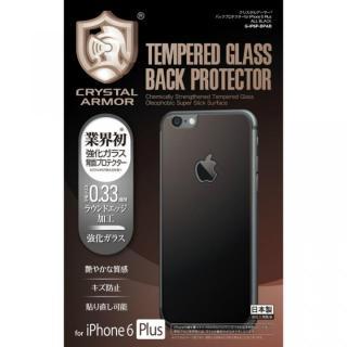 クリスタルアーマー バックプロテクター オールブラック  iPhone 6s Plus/6 Plus