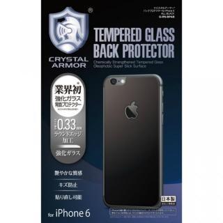 【1月下旬】クリスタルアーマー バックプロテクター オールブラック for iPhone 6