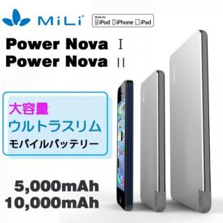 [5000mAh]MiLi Power Nova 1_1