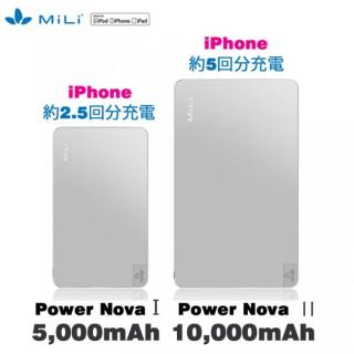 [5000mAh]MiLi Power Nova 1_2