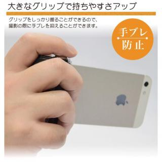 iPhoneShutter AB GRIP 2 ホワイト_1