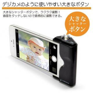 iPhoneShutter AB GRIP 2 ホワイト_2